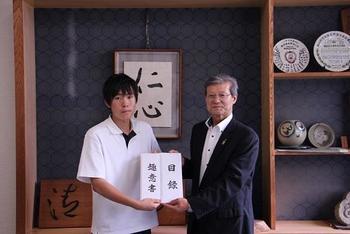 2018.7.3神楽甲子園支援金.jpg