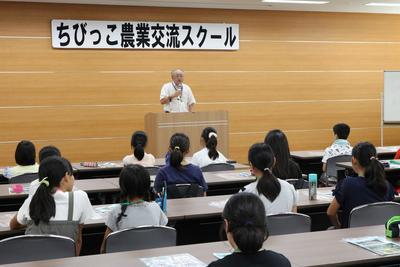 20180814ちびっこ農業交流スクール.JPG