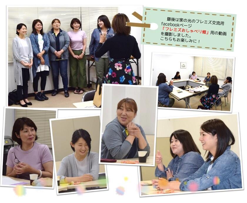 2019.6.8西いわみフレミズほっこり事件簿取材.jpg
