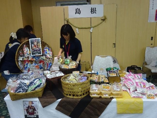 第13回JA中国四国地区女性組織フレッシュミズ交流集会③