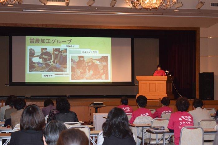 JAしまねくにびき女性部諏訪智子さんによる活動体験発表