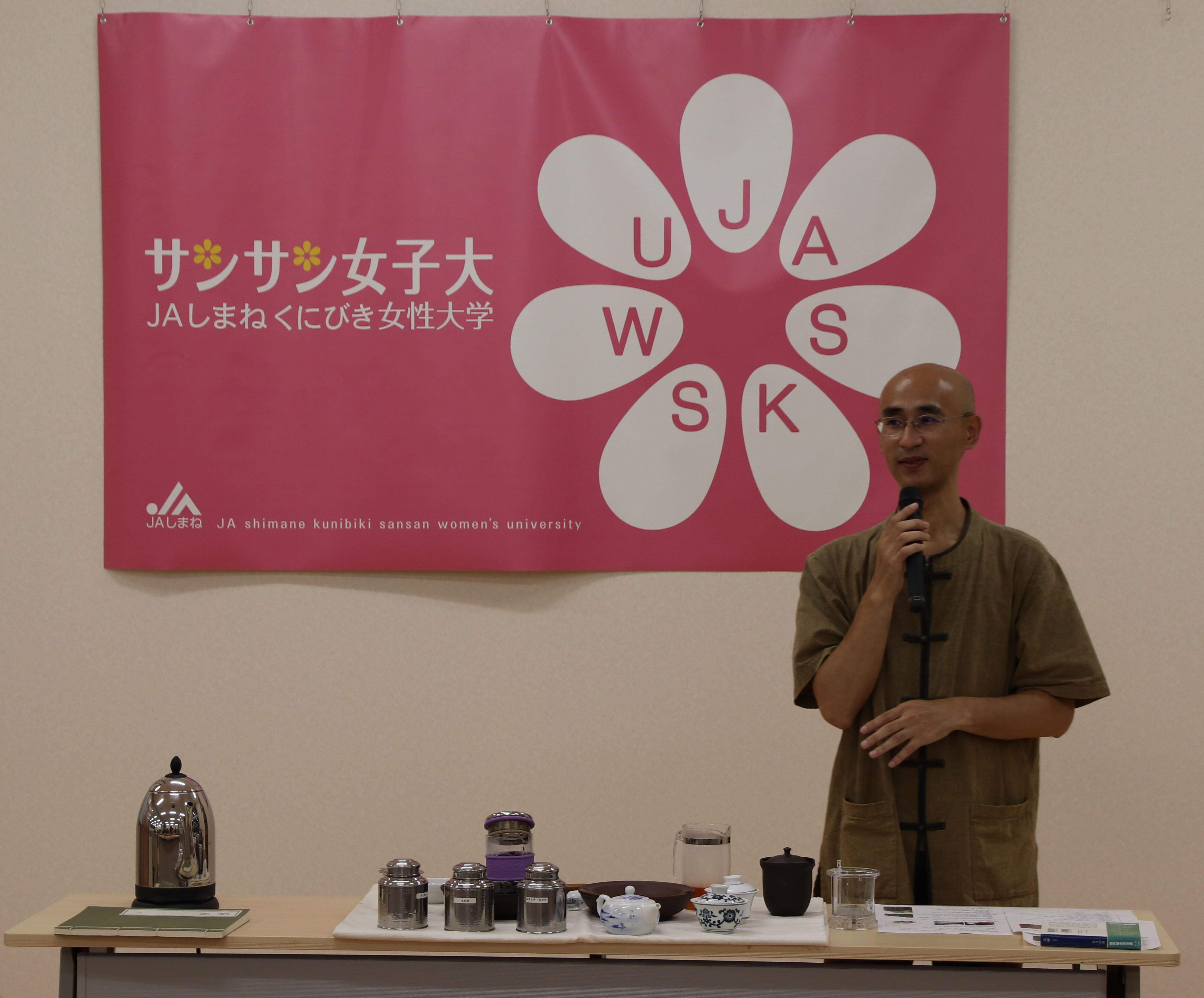 中国茶について解説する池田講師.JPG