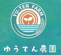 ゆうてん農園ロゴ.jpg